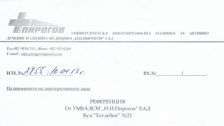 3_UMBAL_PIROGOV