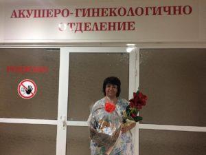 М. с. Венета Пенерлиева от МБАЛ Шумен