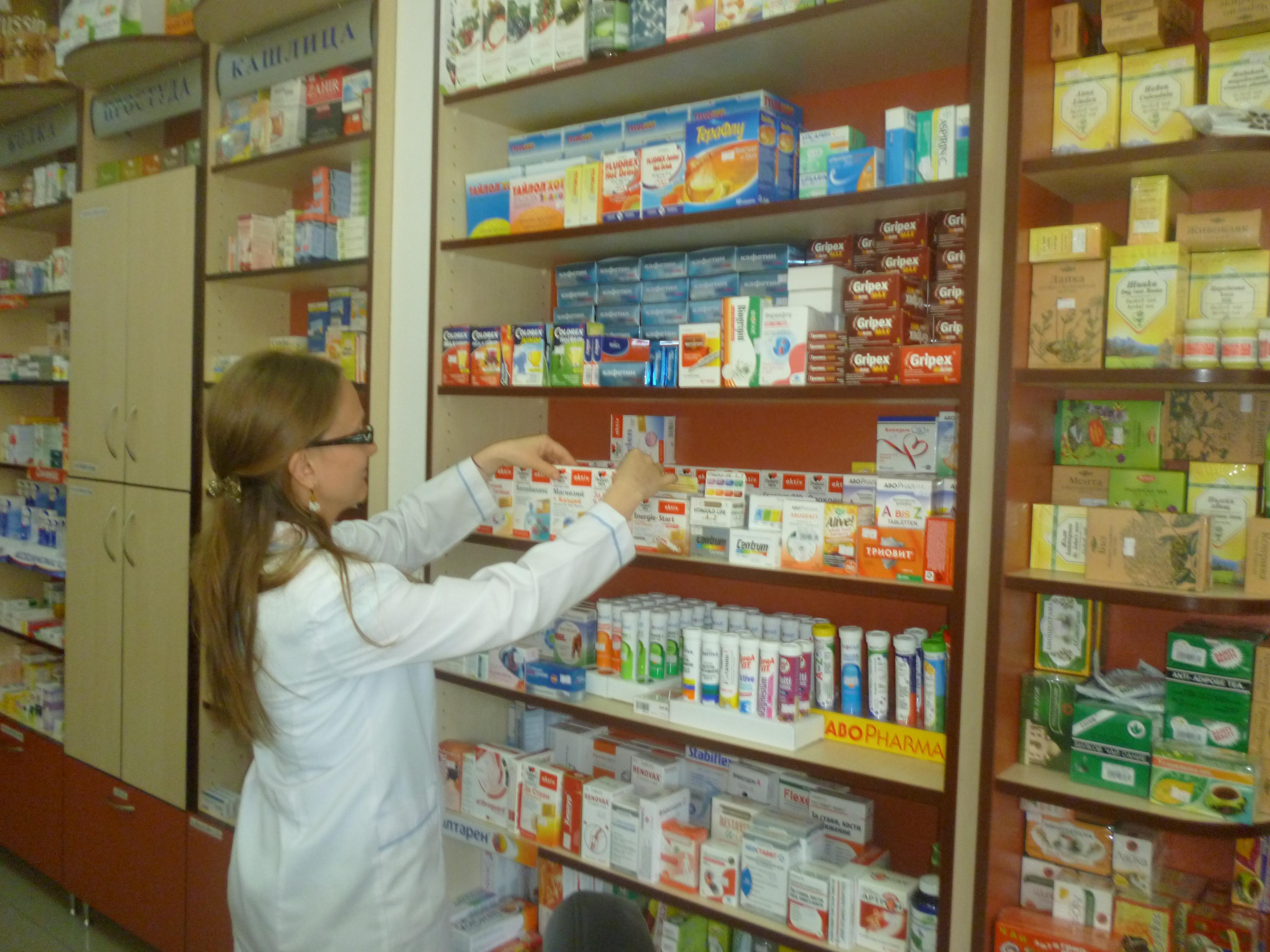фармацевт 2