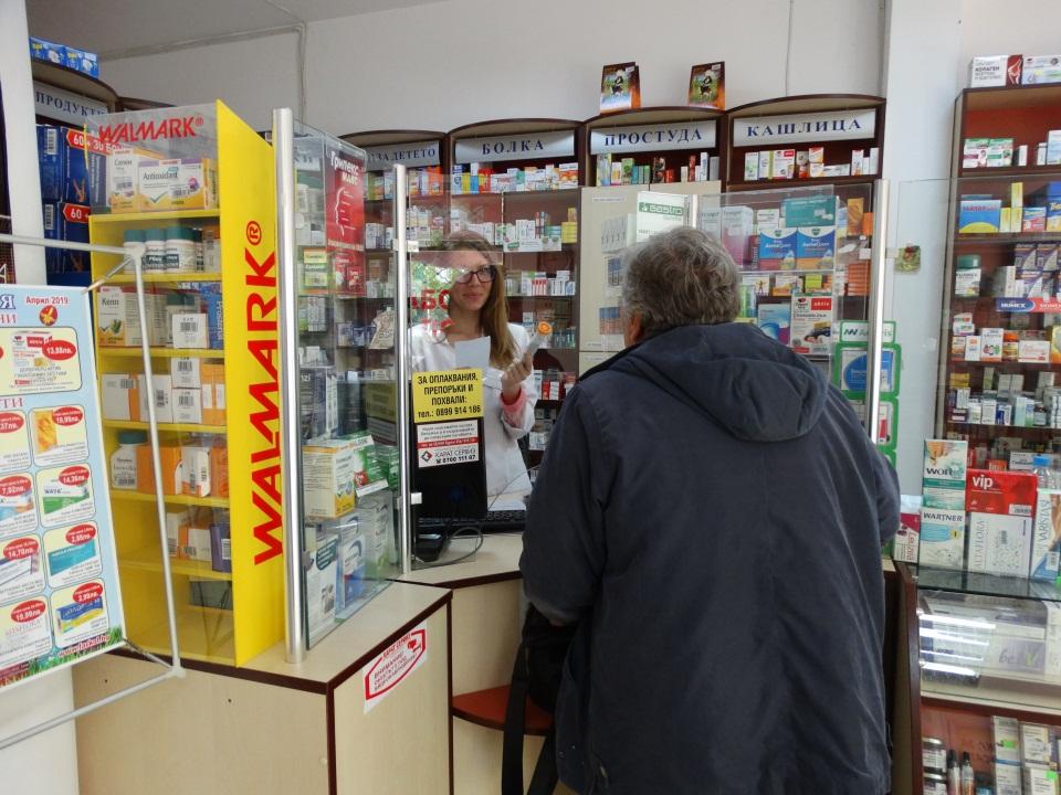 аптека Фаркол Славейков1